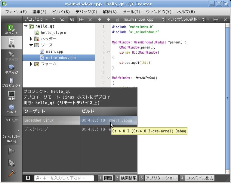... | 組み込みLinuxのArmadilloサイト