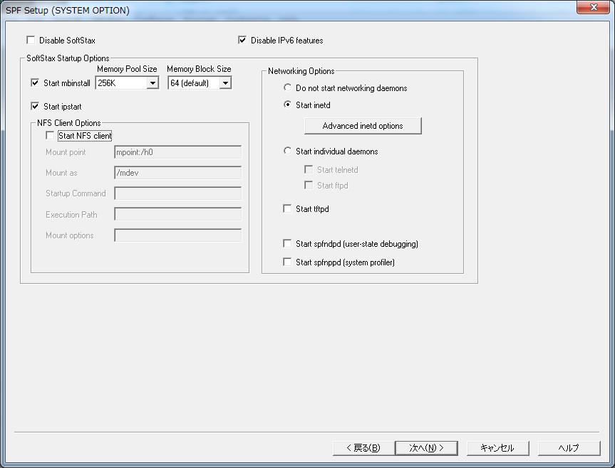 Configuration Wizard: SPF Setup