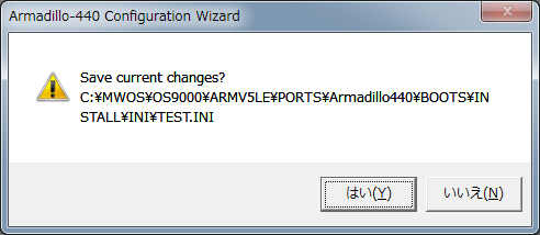 Configuration Wizard: Save current changes